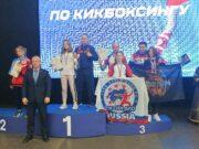 Бачатская спортсменка Степанькова Полина стала серебряным призером первенства России по кикбоксингу