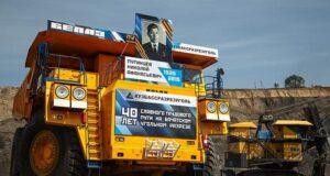 На Бачатском разрезе запустили именной БелАЗ «Николай Путинцев»