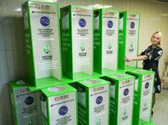 «Кузбассразрезуголь» победил в областной экологической акции